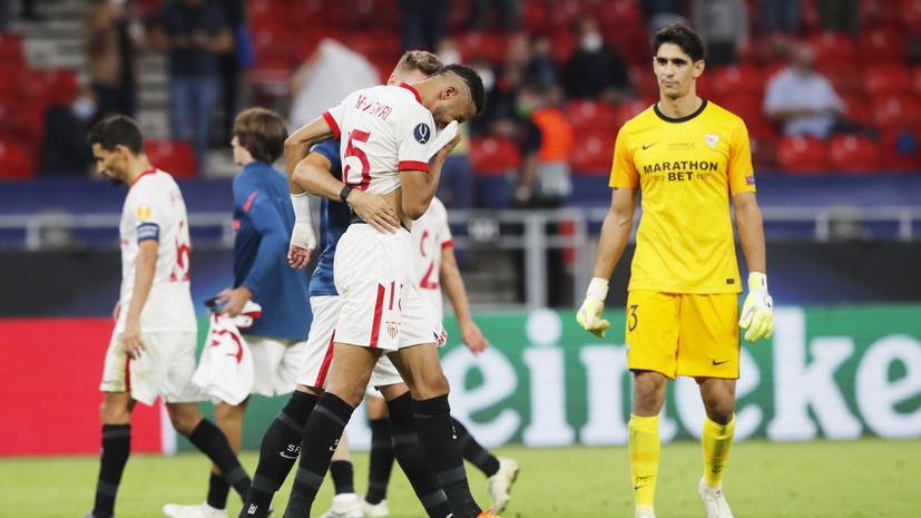 «Севилья» вышла на первое место по числу поражений в Суперкубке УЕФА