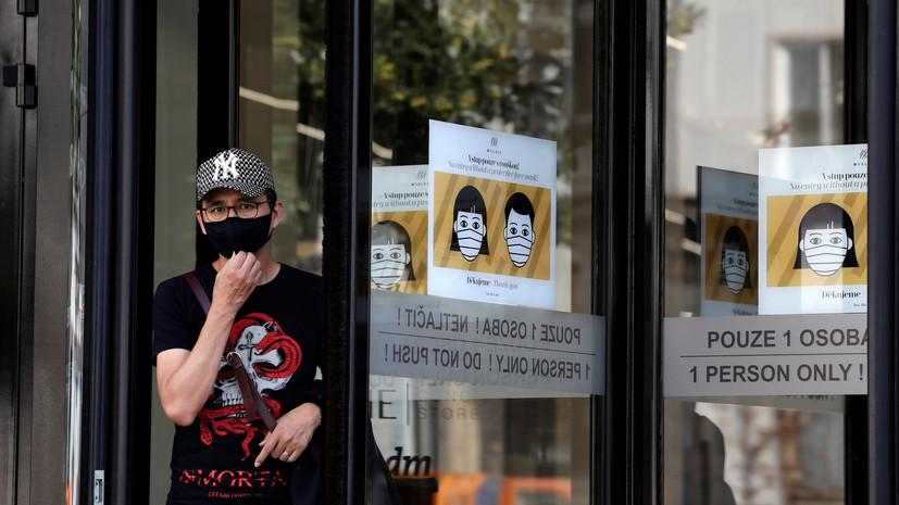В Чехии более 400 учителей заболели коронавирусом с начала сентября