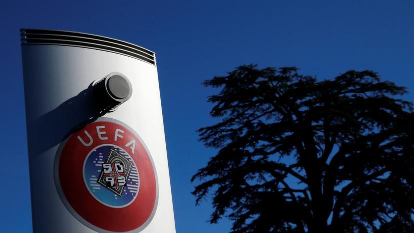 УЕФА планирует провести европейскую квалификацию на ЧМ-2022 с марта по ноябрь 2021 года