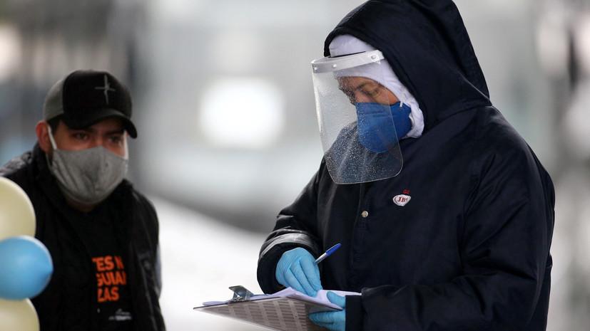 В Бразилии третьи сутки фиксируют более 32 тысяч случаев коронавируса