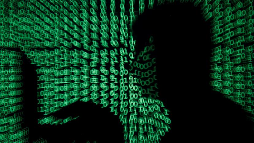 Интерпол отмечает переход киберпреступников на аутсорсинг