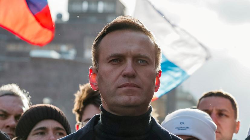 Эксперт прокомментировал ситуацию с Навальным