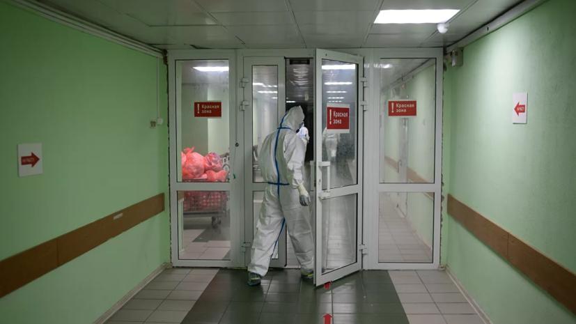 В ХМАО прокомментировали ситуацию с коронавирусом