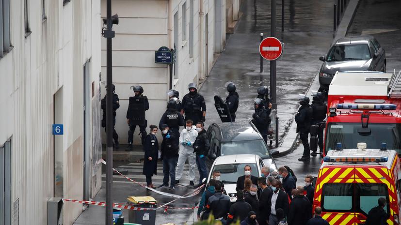Нападение в Париже расследует антитеррористическая прокуратура