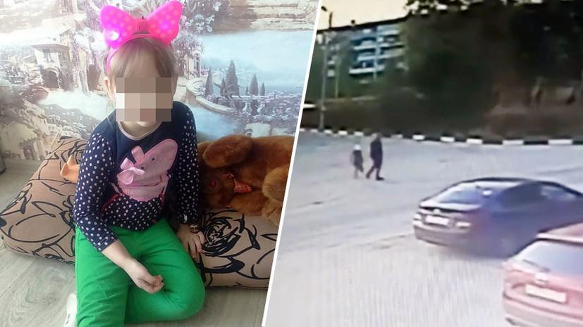 «В СК полагают, что девочка знала подозреваемого»: в Нижегородской области расследуют убийство девятилетней школьницы