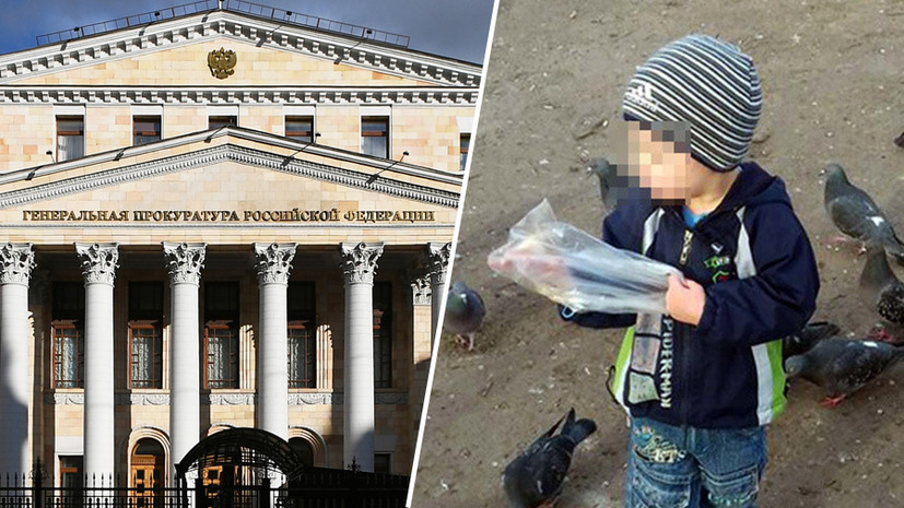 После жалобы отца: Генпрокуратура вернула на доследование дело кировского «пьяного» мальчика