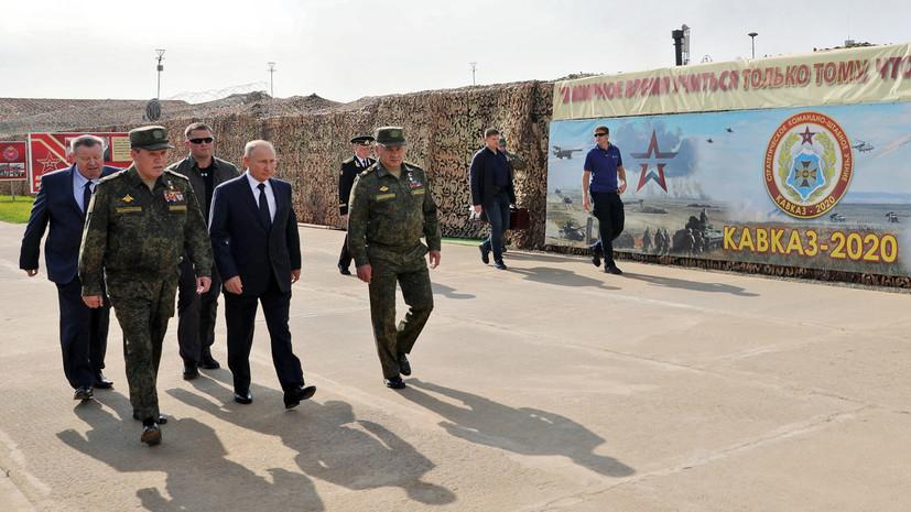 Путин наблюдает за ходом стратегических учений «Кавказ-2020» — видео