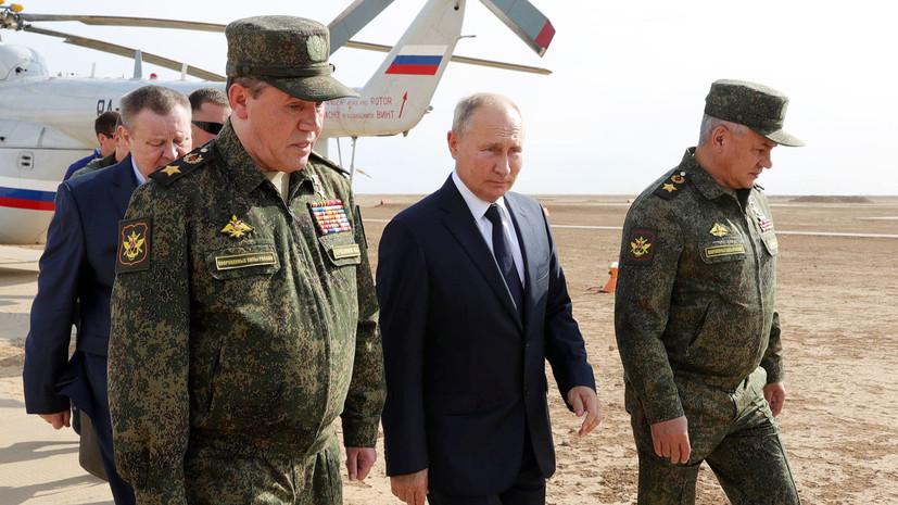 В рамках основного этапа: Путин посетил место проведения учений «Кавказ-2020»