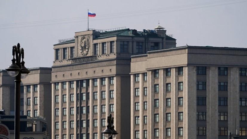 В Госдуме прокомментировали ситуацию с COVID-19 в Москве