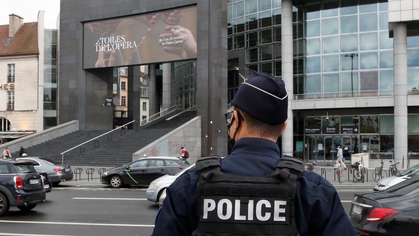 СМИ сообщили о задержании пяти человек по факту нападения в Париже