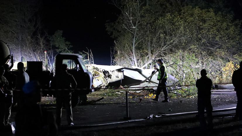 Число погибших в авиакатастрофе под Харьковом возросло до 25