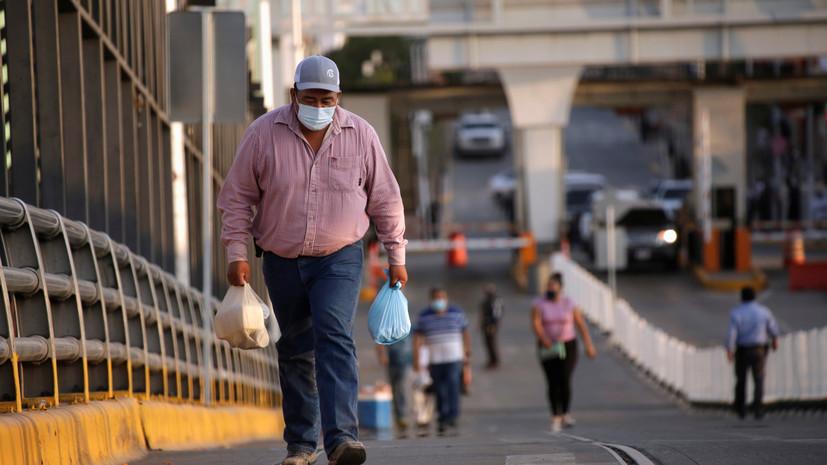 Число случаев коронавируса в Мексике достигло 720 858