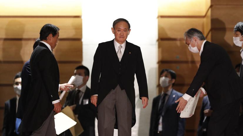 Новый премьер Японии намерен провести переговоры с Путиным 29 сентября