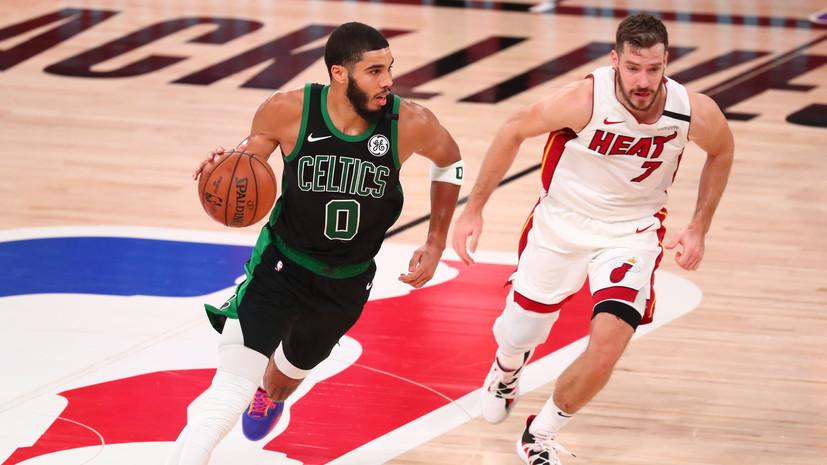 «Бостон» сократил отставание в финальной серии Восточной конференции НБА с «Майами»