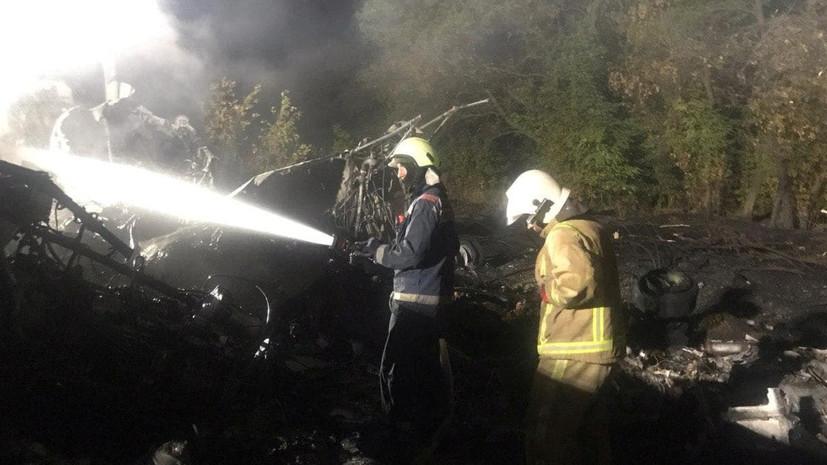 СМИ: Под Харьковомпрекратили поисковую операцию на месте крушения Ан-26