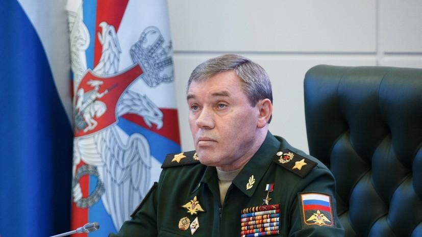 Герасимов прокомментировал полёты самолётов НАТО у границ России