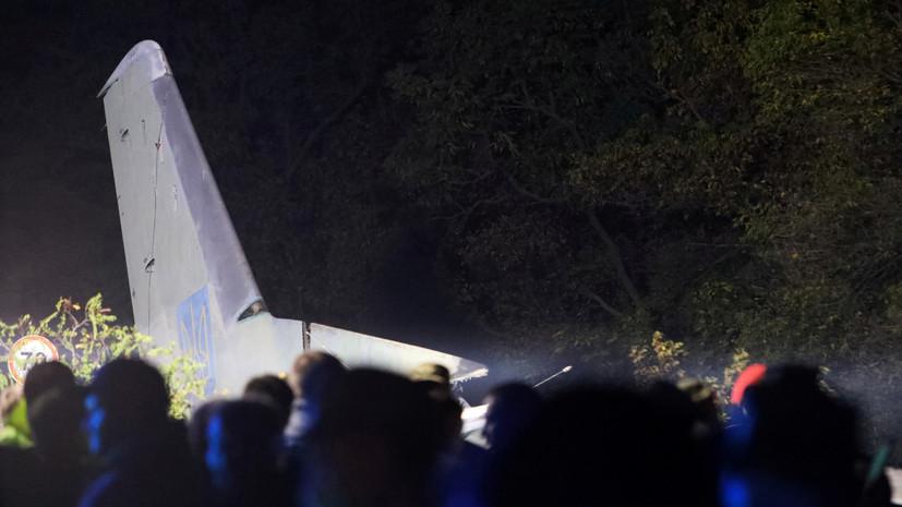 ГСЧС Украины сообщило о поисках двух погибших при крушении Ан-26