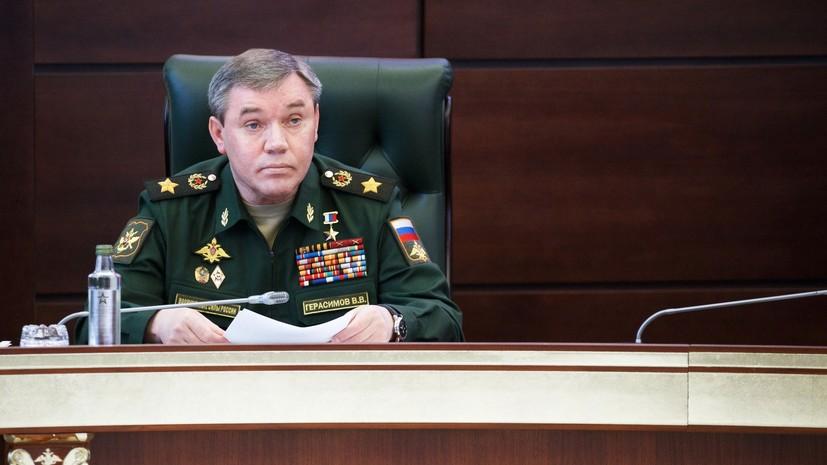 «Минобороны проводит очень открытую политику»: Герасимов — об учениях «Кавказ-2020» и авиации НАТО у границ России