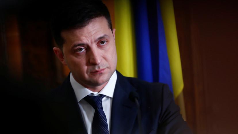 Зеленский объявил траур на Украине из-за крушения Ан-26