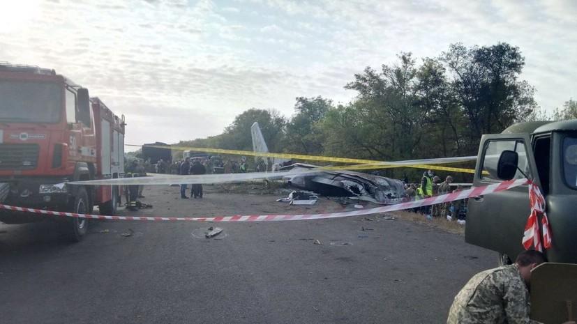 Опубликовано видео крушения самолёта Ан-26 под Харьковом