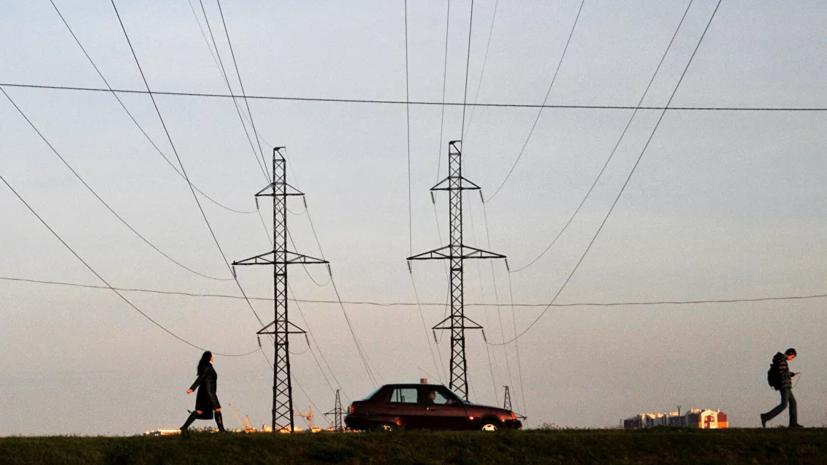 Минэкономразвития прогнозирует спад потребления электроэнергии на 3,6%