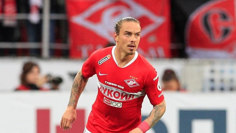 Ещенко провёл свой 100-й матч за «Спартак»