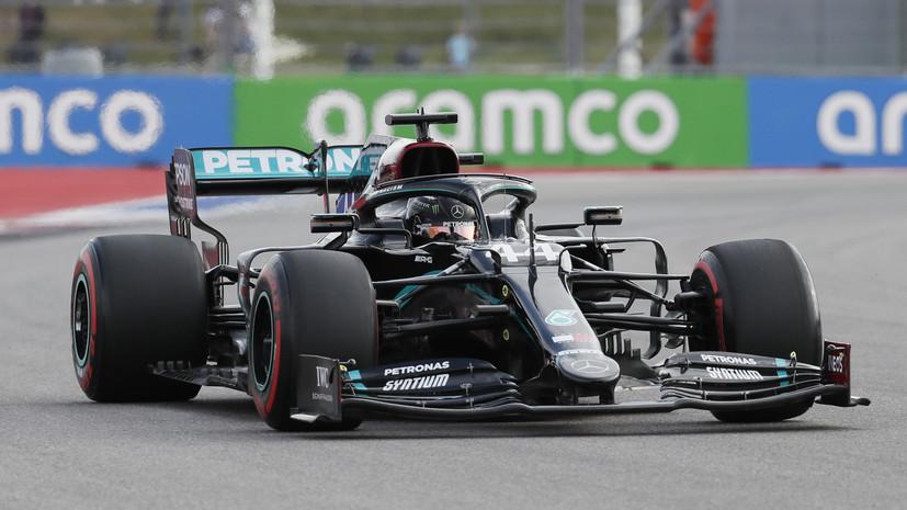 Поул-позиция Хэмилтона, разбитый болид Феттеля и 12-е место Квята: как прошла квалификация Гран-при России в «Формуле-1»