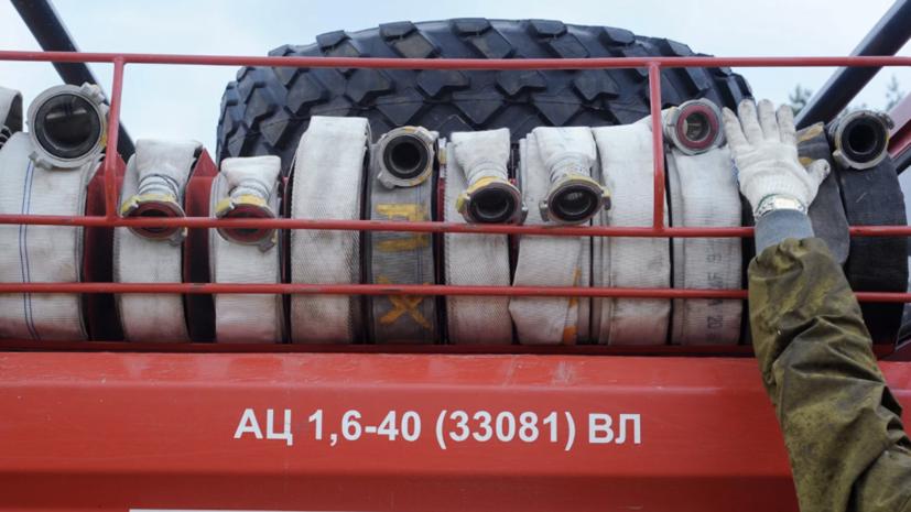 МЧС сообщило о пожаре в промышленной зоне в Люберцах