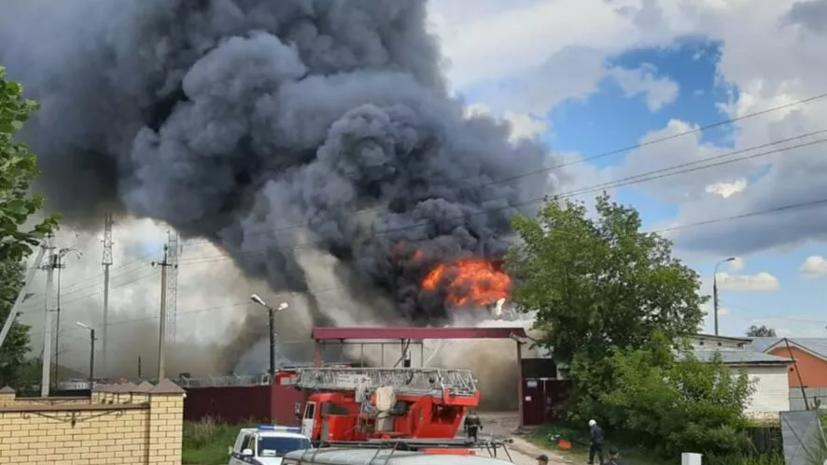 Пожар в промзоне в Подмосковье ликвидирован