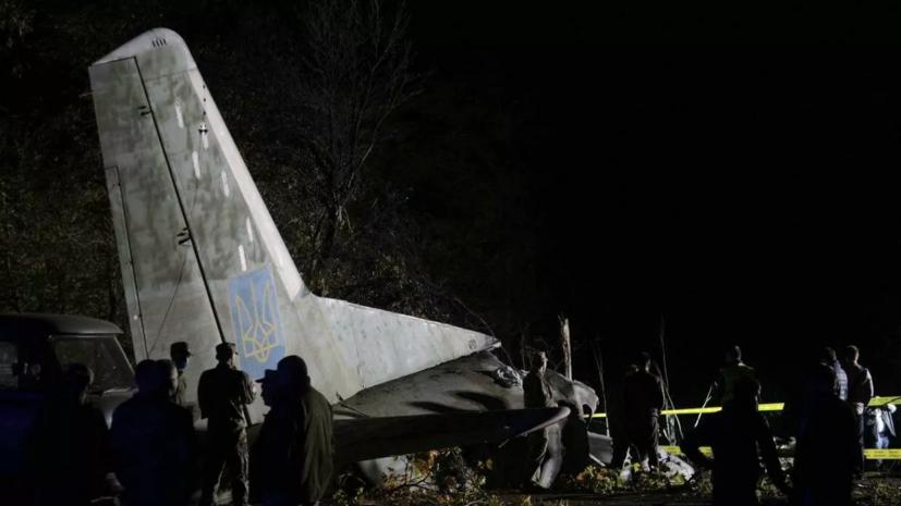 Обнаружены чёрные ящики потерпевшего крушение под Харьковом Ан-26
