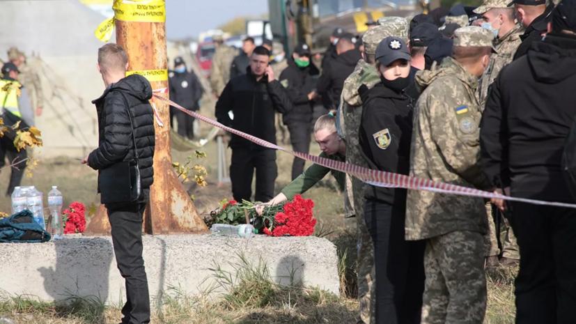 Во Франции заявили о готовности помочь Украине после крушения Ан-26