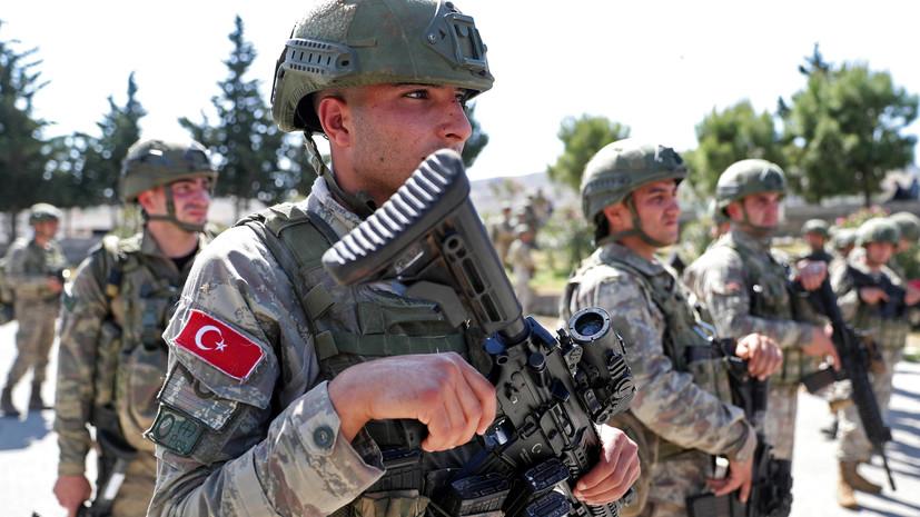 Глава МИД Сирии обвинил Турцию в поддержке террористов