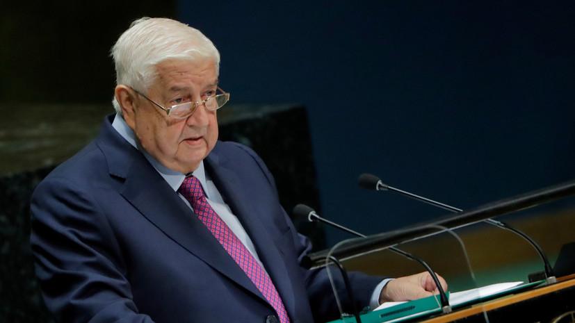 Сирия в ООН осудила действия западной коалиции