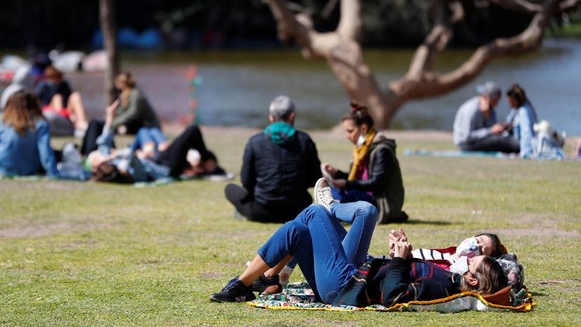 Число случаев коронавируса в Аргентине достигло 702 484