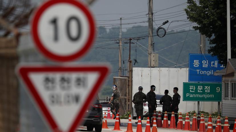 В КНДР обещают начать поиски убитого гражданина Южной Кореи