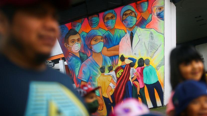 В Мексике за сутки зафиксировано более 5,5 тысячи случаев коронавируса