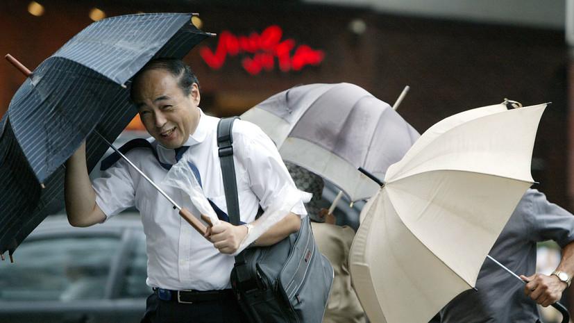 Циклон «Кудзира» сформировался в Тихом океане и движется на Японию