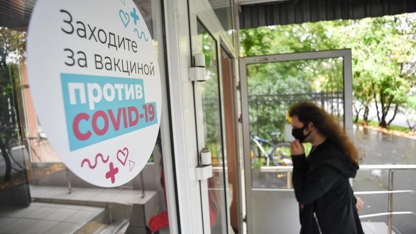 Собянин: более 3 тысяч москвичей сделали прививку от коронавируса