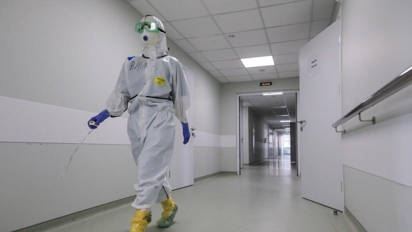 За сутки в России умерли 99 пациентов с коронавирусом