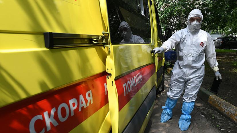 В Москве зафиксировано более 2 тысяч случаев COVID-19 за сутки