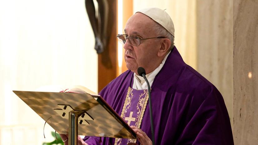 Папа Римский призвал к миру на Кавказе