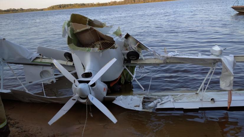МЧС сообщило о двух погибших при падении легкомоторного самолёта в Волгу
