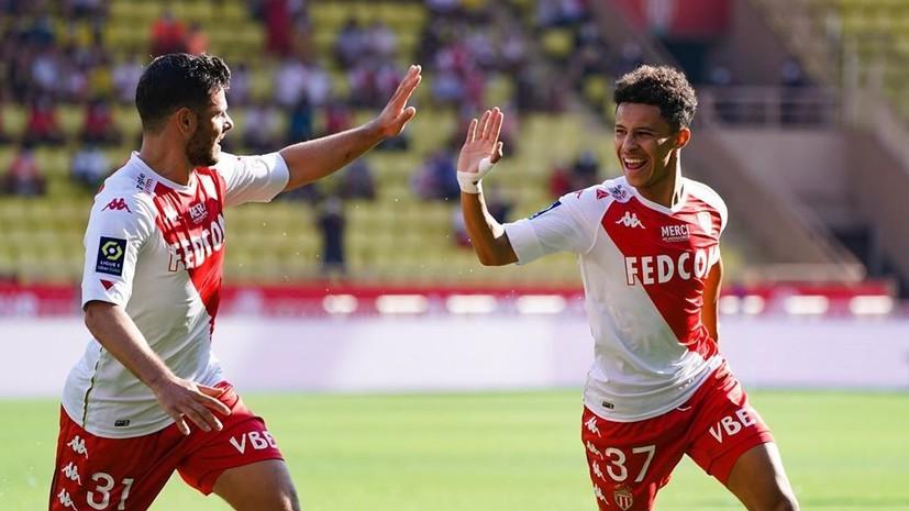 «Монако» вдевятером удержал победу над «Страсбургом» в матче Лиги 1