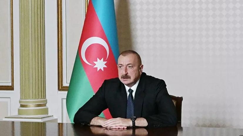 Алиев подписал указ о введении военного положения в Азербайджане