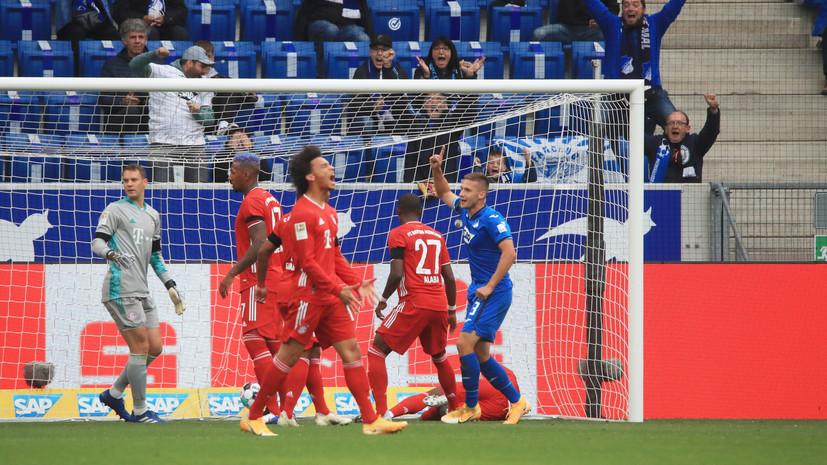 «Бавария» потерпела первое поражение с декабря 2019 года