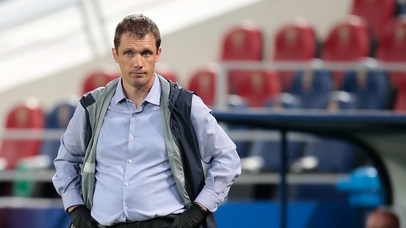 Гончаренко заявил, что доволен игрой ЦСКА после удаления Бистровича