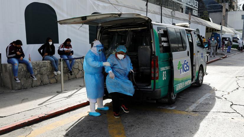 В Гватемале число случаев коронавируса превысило 90 тысяч