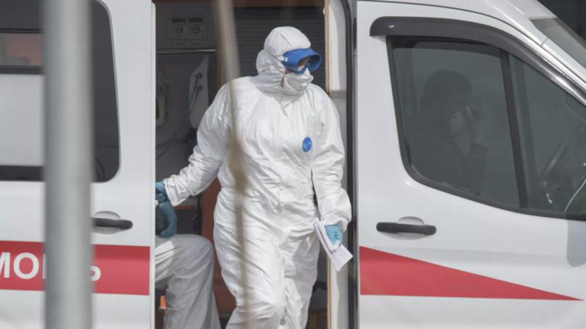 В Москве скончались ещё 16 пациентов с коронавирусом
