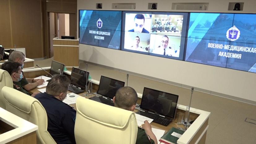 Военные медики Франции и России провели видеоконференцию