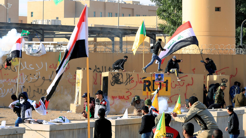 WSJ: США планируют закрыть багдадское посольство
